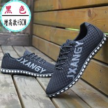 Special clearance summer men sandals breathable mesh sports and leisure shoes tide shoes British fashion male