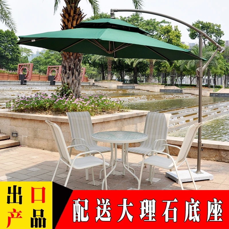 Meet in December on the outdoor patio umbrella beach banana umbrellas round about 3m<br>