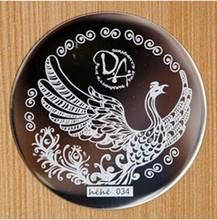 Cut Butterfly Flower Pattern etc 60 Design Plate hehe 1 60 Series Nail Art Image Konad