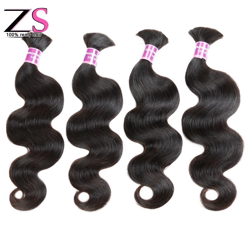 ZS hair 4 bundles eurpean hair body wave 6a unprocessed eurpean hair weave bundles virgin hair body wave Wholesale<br><br>Aliexpress