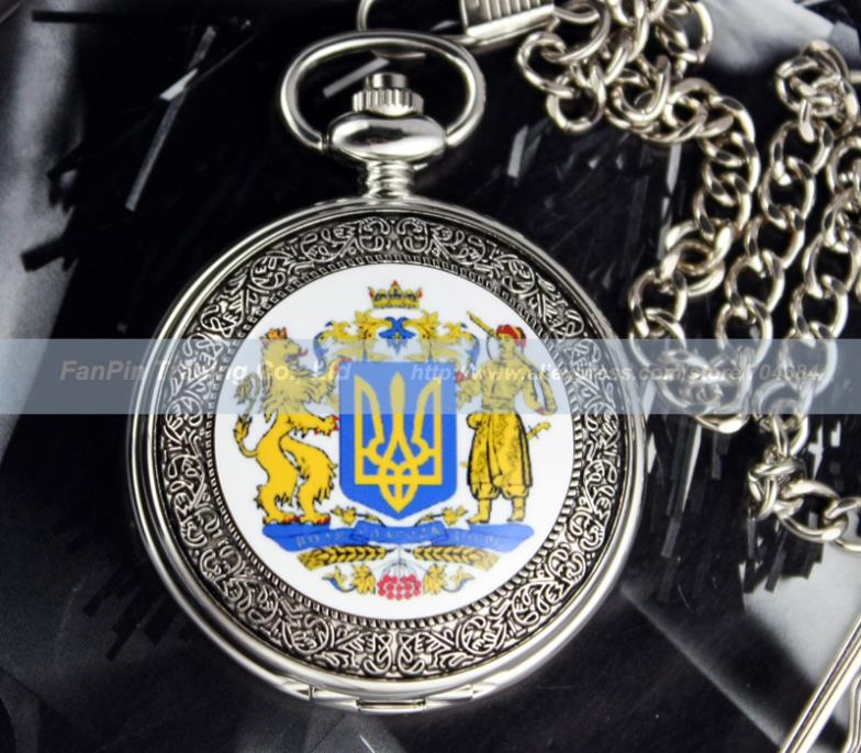 Ukraine Great Coat of Arms Mens Silver Black Mechanical Pocket Watch Free GIFT BOX<br><br>Aliexpress