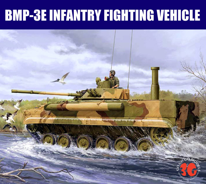 Trumpeter tank model 01530 BMP-3E IFV military assembled model type(China (Mainland))