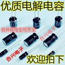 Buy 10 PCS/LOT 150 uf 100 v volume 10 * 20 high electrolytic capacitors 150 uf / 100 v direct electrolytic capacitor for $1.64 in AliExpress store