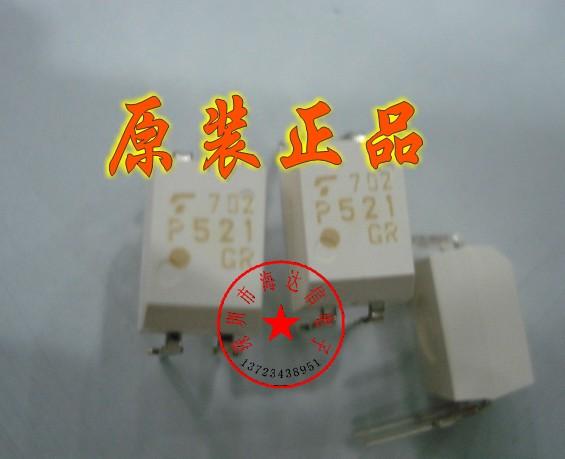 Free ShippingTLP521-1GRFT TLP521-1 (A F T) P521 optocoupler IC(China (Mainland))