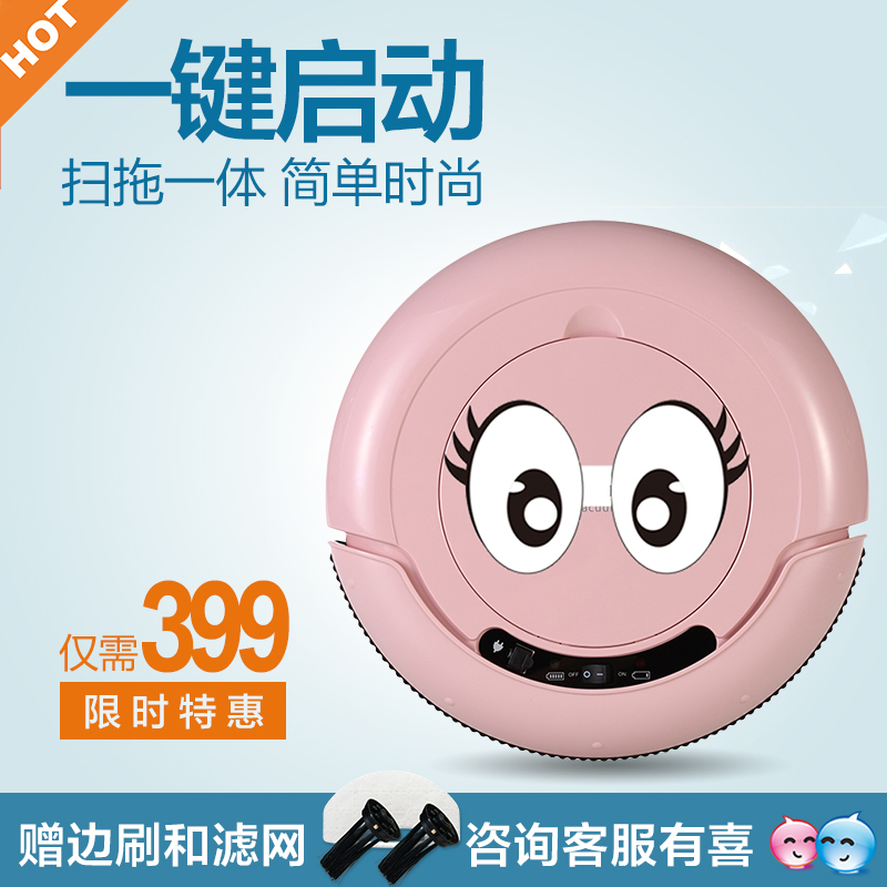 Automatic sweeping robot intelligent household ultra-thin mute mopping and wiping floor cleaner(China (Mainland))