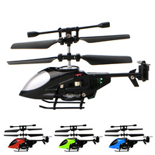 Buy 1PC Mini QS5012 2CH RC Helicopter Infrared Remote Control Aircraft Kids Toy New for $8.42 in AliExpress store