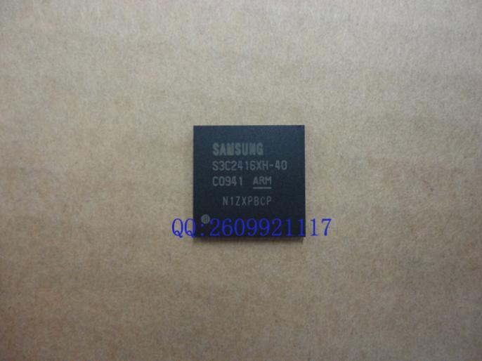 S3C2416XH - 40 S3C2416 core board arm9 development board BGA330 new original chip(China (Mainland))