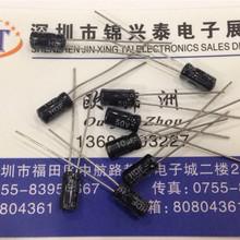 Buy Original 500 pcs/lot 10 uF 50 V Electrolytic kapasitor, 50 V 10 uF 4x7 mm aluminium kapasitor elektrolit IC... for $8.75 in AliExpress store
