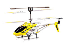 popular syma s107 helicopter