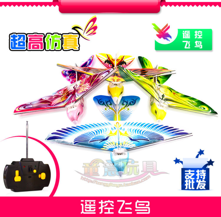 remote control helicopter toys r us with 32348198384 on Wholesale Allen Screwdriver besides Rc helicopters DFLY detail also M230 chain gun as well Hbx 2098b 1 24 4wd Rc Crawler 4x4 Rc Rock Crawler Mini Electric Offroad Radio Controlled Truck moreover Rc B 29 Crashes Show.