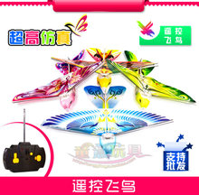 Remote Control Flapping Wings Like Authentic Bird Helicopter R/C Flying Bird Aircraft RC Airplane E-Bird Boy Toy kids toy