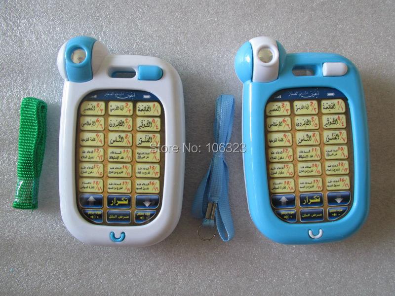 Mini Cute Arabic 18 chapter Al Quran Islamic Phone Toys Education,18 section Koran Muslim Kids Learning Machine Mobile Light Toy(China (Mainland))