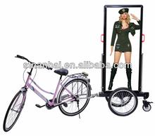 [1pcs] !!! J4B-044 latest technology good look mobile led bicycle trailer advertising(China (Mainland))