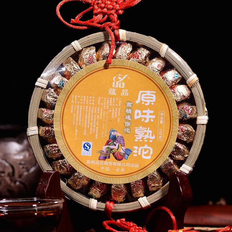 hot sale! chinese mini ripe pu-erh tea with bamboo plate TOP-grade tea honey sweet Puer Tea Mini Tuo tea with gift Chinese knot<br><br>Aliexpress