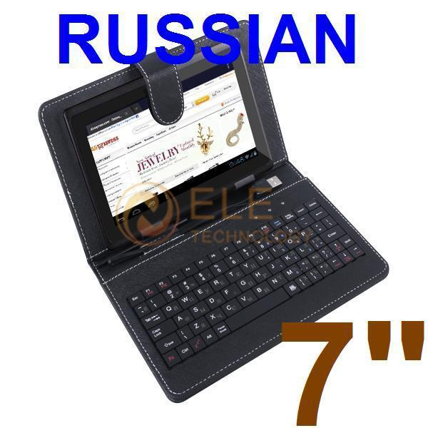 7 inch Host USB Keyboard Case with RUSSIAN Russia Letters for Tablet PC MID