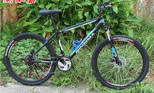 tire road   speed  bike  carbon  steel frame mountain bike  21   speed bicycle  26 inch  26er tires road      216(China (Mainland))