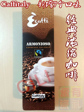 80g 1pack 10bag pack 4kinds Caffitaly capsule coffee from Italy Use ecaff coffee machine Free shiping