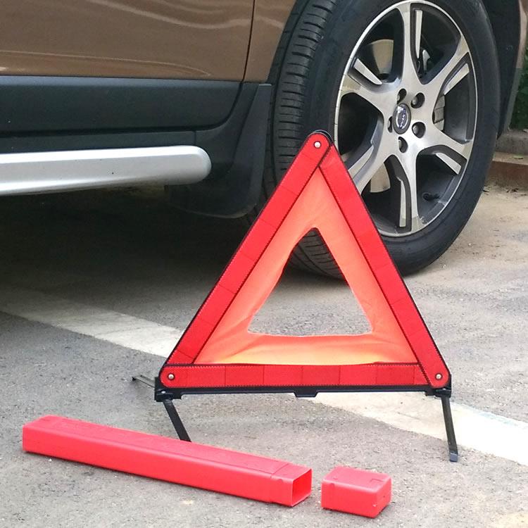 Переносной аварийного отражение небольшой предупреждение большое количество