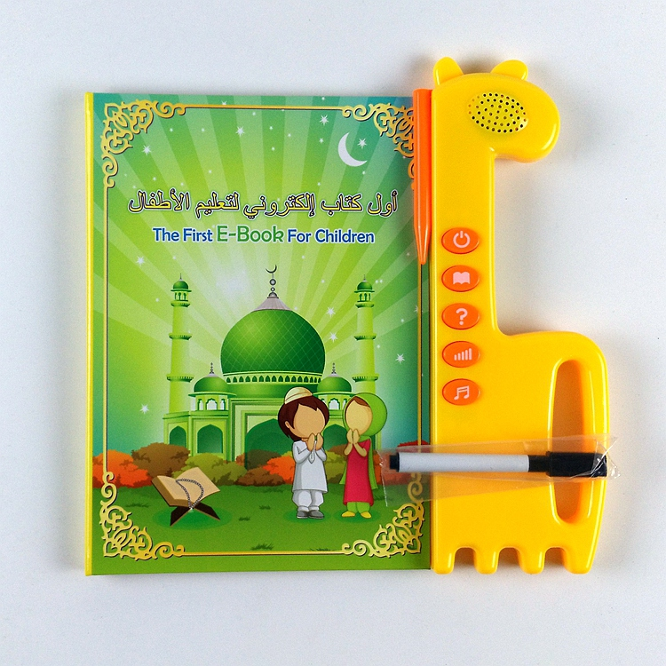 English and Arabic E-Book,the first islamic Educational E-Book, Kids Quran Electronic Learning Reading Machine,Educational Toys(China (Mainland))