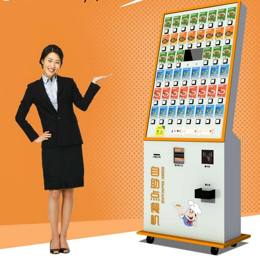 Restaurant All-in-one PC/19 inch Self-service meal ordering and make payment terminals/kiosk(China (Mainland))