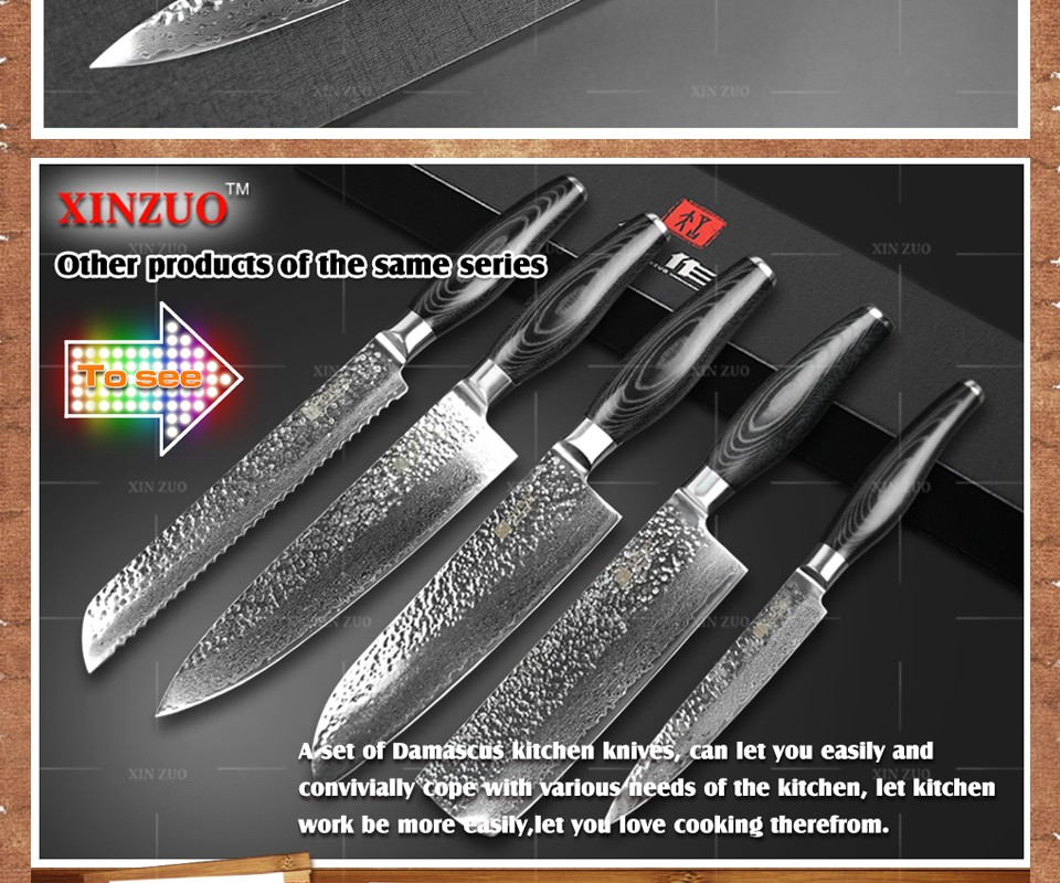 "Buy XINZUO 5"" Multi-purpose knife Damascus kitchen knives utility cutter kitchen tool damascus steel utility knife FREE SHIPPING cheap"