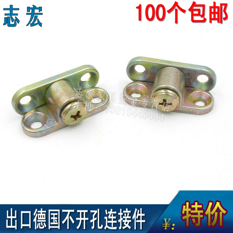 Free perforated plate assembly triple German diy furniture fittings furniture metal screws Corner(China (Mainland))