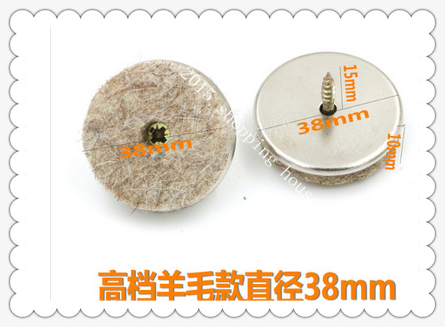 03 Furniture accessories Pure wool foot nail noise and wear protection pad solid wood furniture, dining chair foot 38MM(China (Mainland))