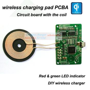 QI wireless chargerPCBA  sample  wireless charging Circuit board with the coil  wireless charging accessory DIY wireless charger