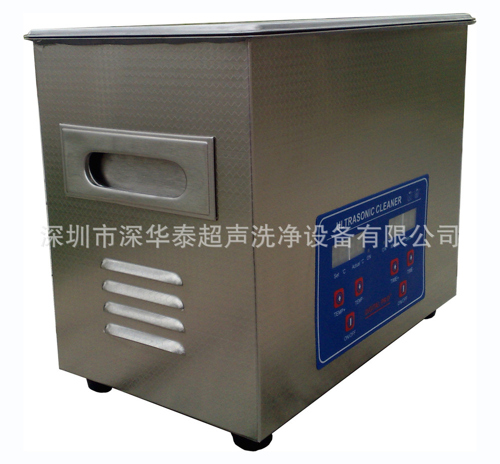 Low-power industrial ultrasonic cleaning machine ps-30A graphics hardware nut optics degreasing cleaning apparatus(China (Mainland))