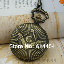 Freemasonry Masonic Antique Brass plated Quartz Pocket Watch