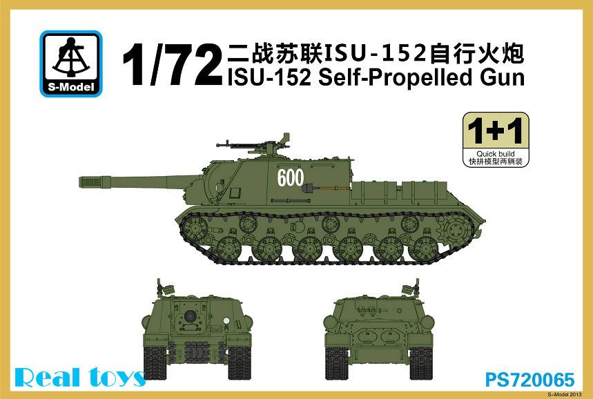 S model 1 72 PS720065 ISU 152 Self Propelled Gun Plastic model kit