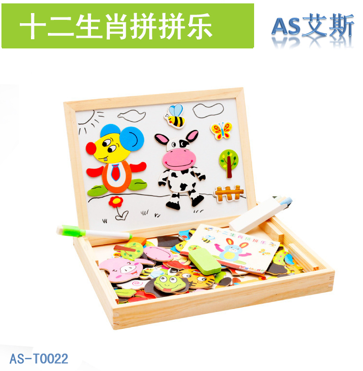Zodiac wooden puzzle magnetic puzzle fight fight Lok magnetic blackboard drawing board WordPad Brazil(China (Mainland))