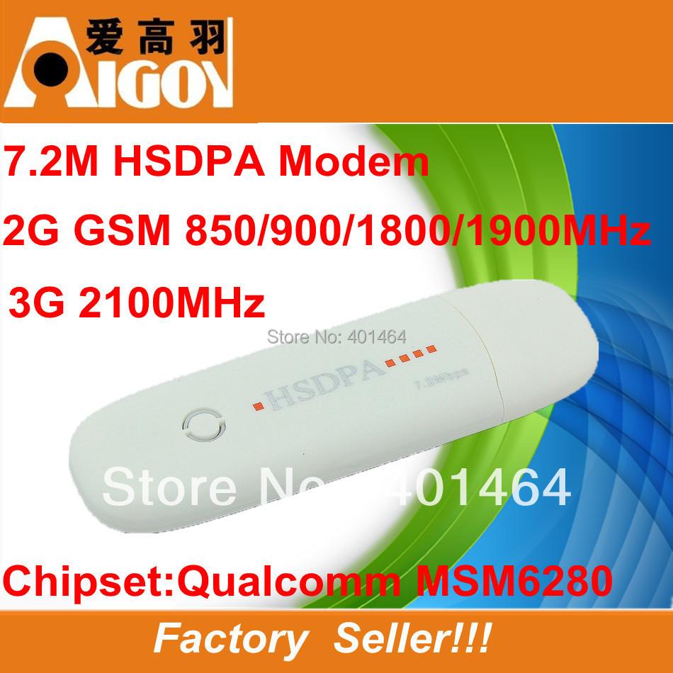 Скачать драйвер карты памяти sdhc 8 gb usb pocketpc