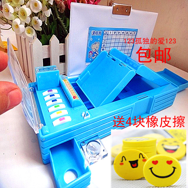 Multifunctional stationery box pencil box automatic large function pencil cases(China (Mainland))