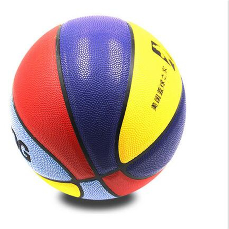 The authentic raptors Basketball wholesale manufacturer Can be customized 7 absorbent pu basketball(China (Mainland))
