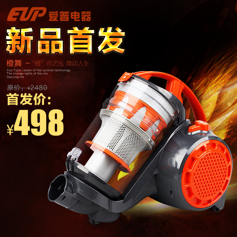 Methods of vacuum cleaner high quality household mute mites vacuum cleaner orange vd-6712(China (Mainland))