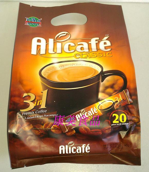nespresso Alicafe classic three in coffee new arrival 400g new 2015