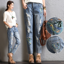 Make embroidery jeans women nine minutes of pants national wind loose hole in spring and summer small haroun pants straight leg(China (Mainland))