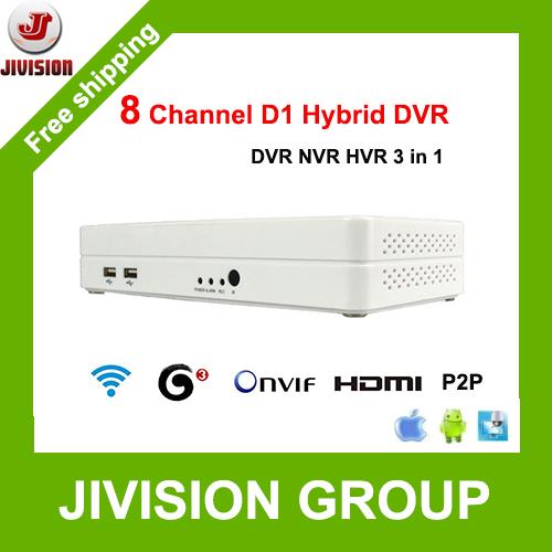 ONVIF mini NVR 8CH Hybrid DVR HDMI 1080P H.264 P2P Cloud network video recorder nvr 8ch CCTV DVR 8 Channel(China (Mainland))