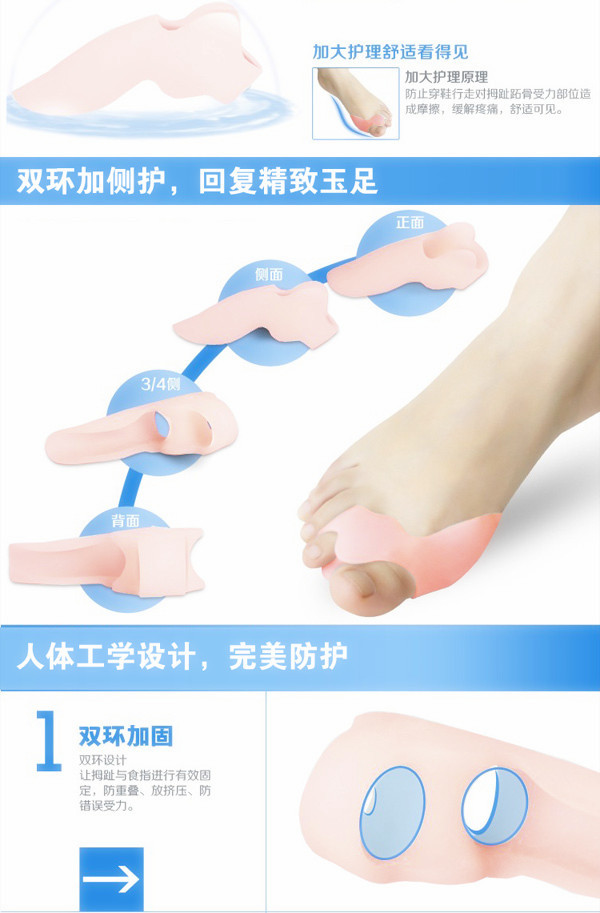2017 Hot saleHallux valgus correction daily spot a large number of wholesale appliance care insole insole toe Free shipping