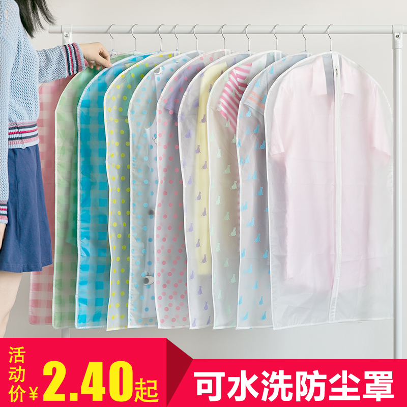 Thickening suit overcoat dust cover clothes dustproof plastic garment bags over dust cover transparent washable(China (Mainland))