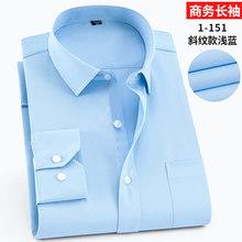 6XL 7XL 8XL גברים של עבודת חולצה גברים חולצה ארוך שרוול Mens חולצות מקרית Slim Fit גברים של בגדי Mens שמלת חולצות Camisa Masculina(China)