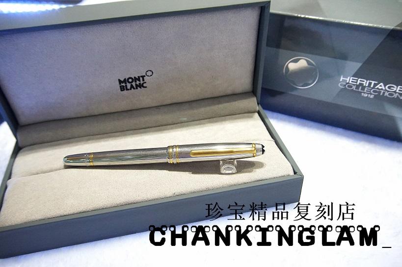 stylo mont blanc bas prix