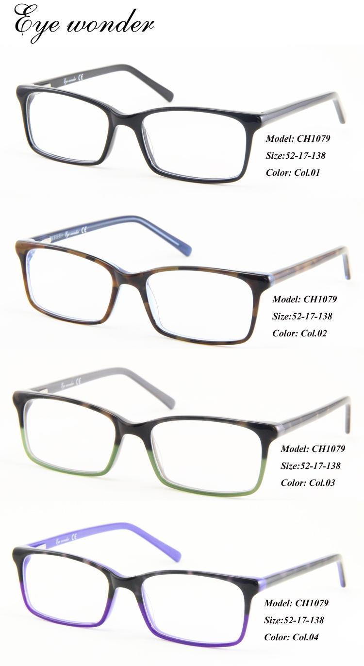 Wholesale Eye wonder Rectangular spring hinged Patchwork Fashion Designer Acetate Optical Eyewear Accessories for men and women(China (Mainland))