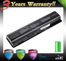 battery hp g70 price