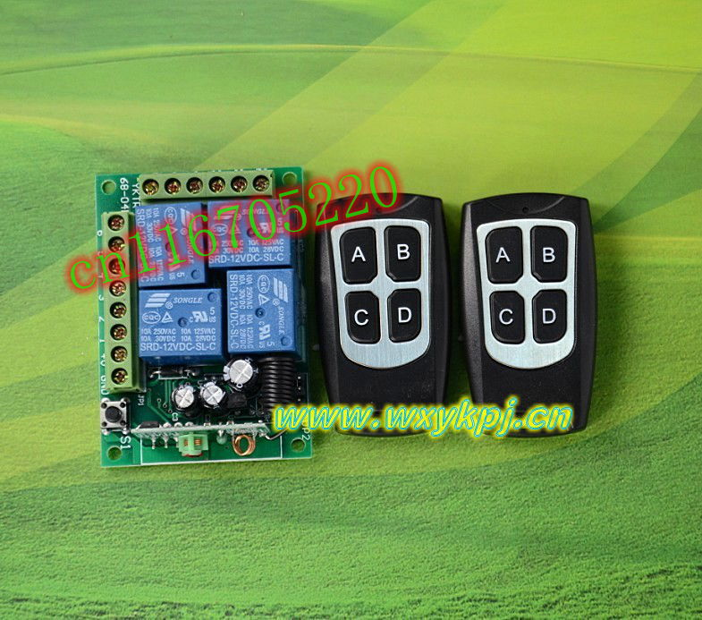 315MHz 433MHz 12V DC 10A 4Channel Wireless Electrical Switch With Remote 2 Transmitter and1 Receiver Toggle Momentary Latched(China (Mainland))