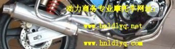 94-98 new stainless steel exhaust pipe section front CB400