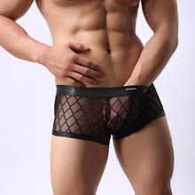 Fashion Sexy Lingerie Men's Plaid Fishnet Underwear Cool and Refreshing Sexy Hipster Boxers Mesh Sheer Underpants Boxer Shorts