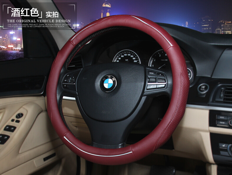 2015 New 38cm car steering wheel covers microfiber leather material universal four seasons cover Dish sets Line sport wheel hub(China (Mainland))