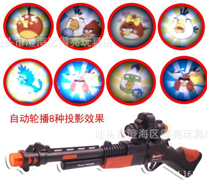 technology projection gun with sound and flash lights,8 kinds of projection automatic carousel children kids Amazing funny toys(China (Mainland))